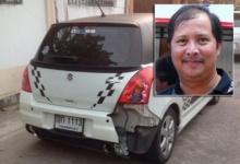 เพชร พุฒิพงศ์ ปลื้มแท็กซี่ใจงาม ชนแล้วเขียน จม. ขอรับผิดชอบ