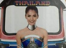 คือมันเก๋อ่ะ!!ชุดประจำชาติไทยประกวด MissUniverse2015 !!