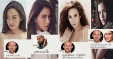เหลือเชื่อ!! เมื่อให้ หนุ่มฝรั่ง เลือก สาวไทยที่สวยโดนใจที่สุด ผลออกมาคาดไม่ถึง
