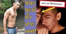 ฆ่าชะนีทั้งประเทศ!! ป๋อมแป๋ม เทยเที่ยวไทยหวานออกสื่อกับหนุ่มคนนี้ ใครกัน!?