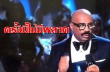 กันพลาดอีก!!! เป็นเรื่องโจ๊กเมื่อสตีฟ ฮาร์วีย์ สวมแว่นตาก่อนประกาศผล Miss Universe (มีคลิป)