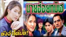 จำเธอได้ไหม!! น้ำฝน โกมลฐิติ อดีตนางเอกดังที่หายไปอยู่เมืองนอก ล่าสุดกลับมาไทยแล้ว!