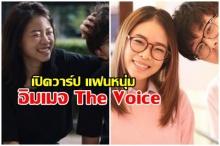เปิดวาร์ป แฟนหนุ่มสุดหล่อของ อิมเมจ The Voice ทั้งไอจีมีแต่ความหวาน