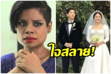 """โอปอล์ หัวใจสลาย หลัง """"ซงจุงกิ-ซงเฮคโย"""" แต่งงานกัน"""
