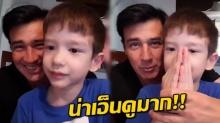 เมื่อ พ่อวิลลี่ สอน น้องวิน พูดภาษาไทย แต่ฮาหนักมาก จะพูดว่าอะไรบ้าง? (คลิป)