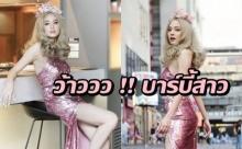 ขวัญ อุษามณี กับลุคบาร์บี้ บอกเลยว่าน่ารักมากๆ สวยปนเซ็กซี่ไปอีก !!