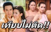 เผยละครไทย ที่มีเรตติ้งอันดับ 1 ตลอดกาล!! บุพเพสันนิวาส ก็เทียบไม่ติด