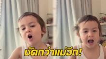 ฮามาก! เมื่อ พอลล่า สอนลูก ท่อง ก-ฮ ทั้งตลกและน่าเอ็นดูวว (คลิป)