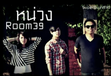หน่วง - Room39 [Official Song]