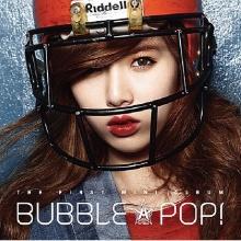 ไม่รอด!! เอ็มวี Bubble Pop! ถูก กมธ.เกาหลีแนะทีวีให้แบน