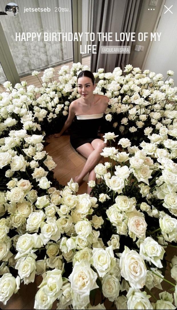 รู้เเล้วอึ้ง!! ค่าดอกไม้ที่ ดิว จัดให้ เซบาสเตียน ราคาเเรงเวอร์