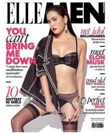 เจนี่ เซ็กซี่ แซ่บเว่อร์ จาก Elle Men Thailand