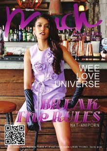 สวยหน้าคม แนท อนิพรณ์ ในลุคเปรี๊้ยวขึ้นปก Much Magazine