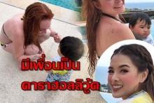 เซอร์ไพร้ซ์ ลิเดีย เป็นเพื่อนกับ นางเอกฮอลลิวู้ดส์ชื่อก้องโลก พามาเที่ยวไทยด้วย!