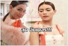 แพง! คิมเบอร์รี่  กับลุคแรก อีเว้นท์อินเตอร์ที่สิงคโปร์!!(คลิป)