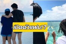 สาวYไทยใจสลาย!! ปลื้มจิตร์ พาแฟน ? ร่วมทริปฮันนีมูน วิลาวัณย์