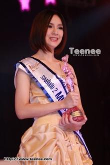 มิสทีนไทยแลนด์ 2011 :รอบ 5 คนสุดท้าย (2)