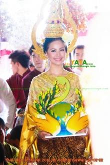 PIC ญาญ่า อุรัสยา สวยงามแบบผู้หญิงไทย