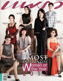 7 ผู้หญิง แถวหน้าของเมืองไทย จาก แพรว