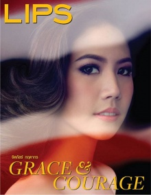 GRACE & COURAGE จาก LIPS