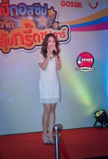 Pic : อ้อน ลัคนา นักร้องสาวจากโมโน @ งานแฮปปี้กอสซิป