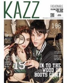 คู่จิ้น จิราณี  Kazz Magazine