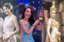 รวมภาพชุดไทย ฝ้าย สุภาพร รองอันดับ 2 มิสแกรนด์อินเตอร์เนชั่นแนล2016