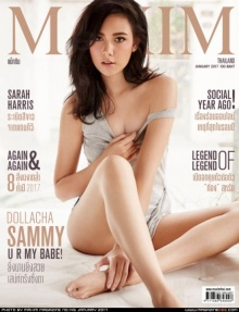 แซมมี่-ดลลชา เสน่ห์ตรึงซึ้งตาใน นิตยสาร MAXIM