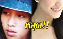 """หลุด!! """"ภาพก่อนเข้าวงการ"""" ของซุปตาร์เมืองไทย แม่เจ้ามาไกลมากกกก!"""