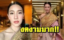 """ไร้ที่ติ! """"นุ่น วรนุช"""" สวยสง่าใน ชุดไทยจักรพรรดิงามวิจิตร"""