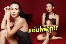 'นิ้ง-โศภิดา' มิสยูนิเวิร์สไทยแลนด์ แซ่บสุด ในวันพีชสีดำ เซ็กซี่น่าค้นหา