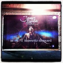 บรรยากาศสุดประทับใจคอนเสิร์ต ได้เวลา…เจมส์