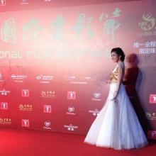 หนูนา เฉิดฉายบนพรมแดงเทศกาลภาพยนตร์นานาชาติเซี่ยงไฮ้ ครั้งที่16