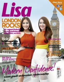 สวย สดใส แบบ 2สาวเพื่อนซี้มิน - ปุ๊กลุ๊ก จาก LISA