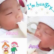 Pic : ส่องลูกแฝดของสาว เอม พินทองทา หลานตาทักษิณ ชินวัตร
