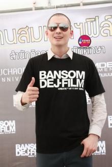 ณัฏฐ์-ปู-ชัช นำทีมบวงสรวงภาพยนตร์ใหม่
