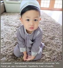 น่ารักไปไหน! อาบังน้อย น้องโปรด ลูกชายสุดเลิฟของ เป้ย ปานวาด ในชุดอาบังตัวจิ๋ว