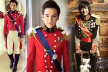 มาแล้วจ้าชุดนี้ของ เต๋า ในซีรีส์ PrincessHours ปังไหมพูด!!