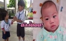 เปิดภาพ!!! คิริน-ไนร่า-เอเดน ลูกน้อยทั้งสามของ กาย-ฮารุ จะน่ารักแค่ไหนไปดูกัน??