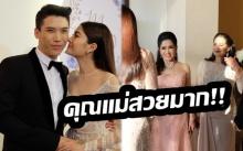 'ปุ๊ก อาภัสรา' ร่วมงานแต่ง 'ป๊อก-มาร์กี้' สวยปัง ไว้ลายนางงามจักรวาลคนแรกของไทย