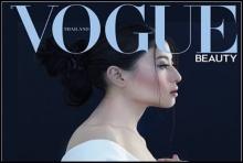 พระองค์หญิงฯฉายพระรูปลง Vogue Beauty ทรงพระสิริโฉมงดงาม(คลิป)