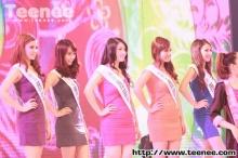 มิสทีนไทยแลนด์ 2011 :รอบ 50 คนสุดท้าย (1)