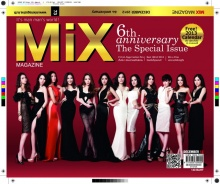 MiX พิเศษส่งท้ายปี จับ 12 เซเลป รุ่นใหม่ ประเดิมถ่ายเซ็กซี่ อวดโฉมสุดไฮโซ