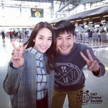 คู่จิ้น มิน - เวียร์ บินไป มิตติ้ง ที่ จีน
