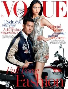 เวียร์ ศุกลวัฒน์ ขึ้นปก Vogue Thailand ประกบคู่นางแบบสาวระดับโลก