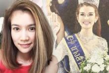 นางสาวไทย VS น้องไบร้ท์ ช่อง 3 เหมือนจนนึกว่าฝาแฝด!!