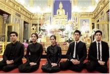 เต๋อ - มิว และ  GDH  ร่วมบำเพ็ญพระราชกุศลสวดอภิธรรมพระบรมศพ
