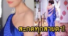 สะกดทุกสายตา! น้องฉัตรแปลงโฉม นางเอกสาวลูกครึ่งในชุดผ้าไหมไทยร่วมสมัย