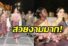 มิสเวิลด์ 2018 และเพื่อนสาวงามนุ่งชุดไทยร่วมเวียนเทียน