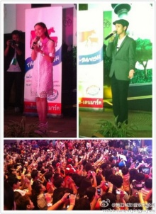 บรรยากาศออม-พิชโปรโมทบันเทิงไทย ณ ประเทศ จีน